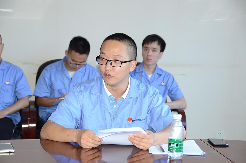 叶昕晨代表湖山公司第三届共青团支部委员会作工作报告-1.jpg